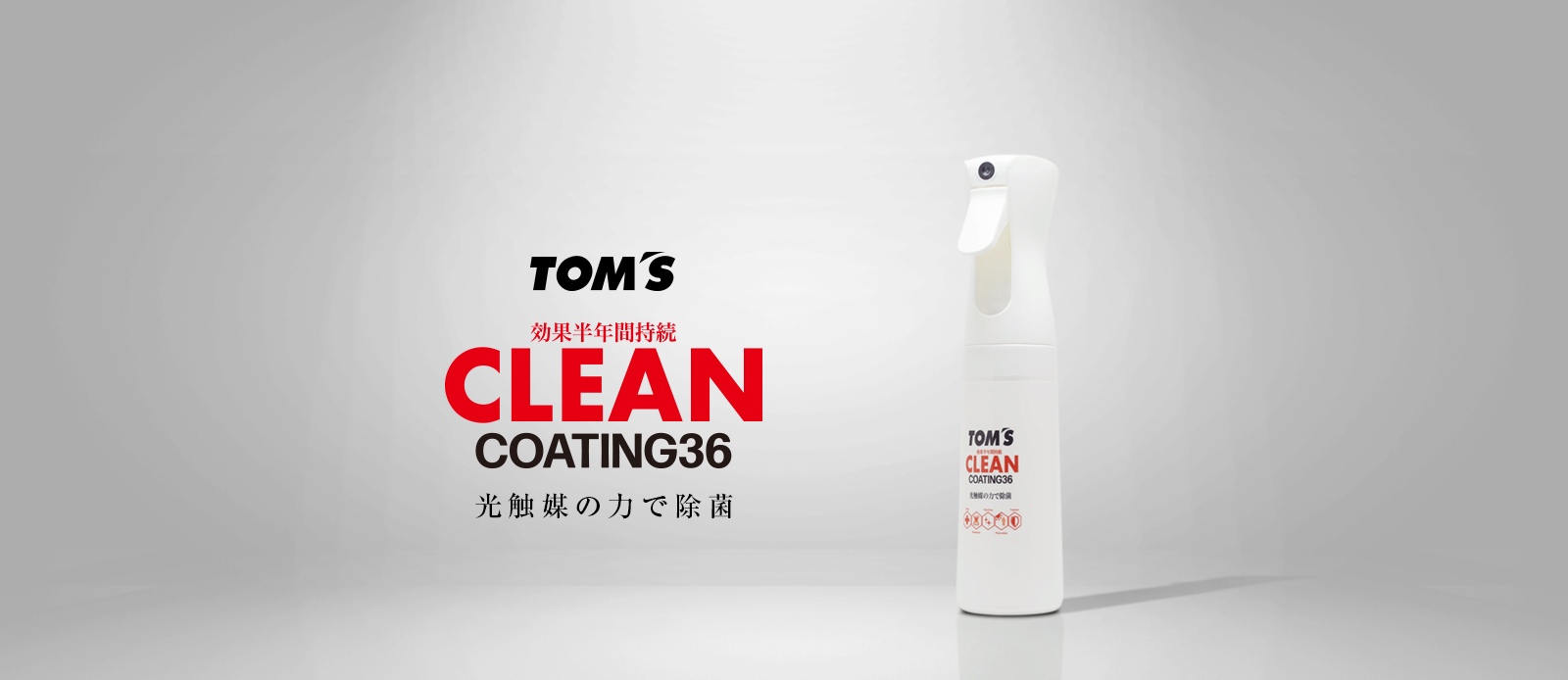 clean coating 36